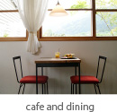 cafeand dining